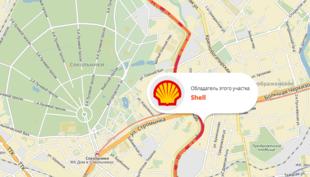 Промо-сайт благотворительного велопробега в Москве